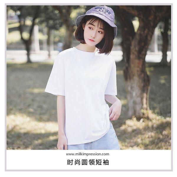 G1202-冰爽棉纯色圆领短袖