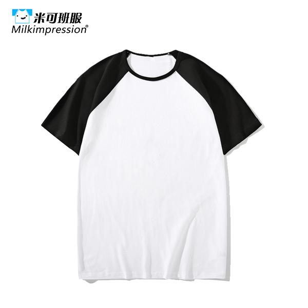 G1201-高档纯棉圆领撞色插肩短袖