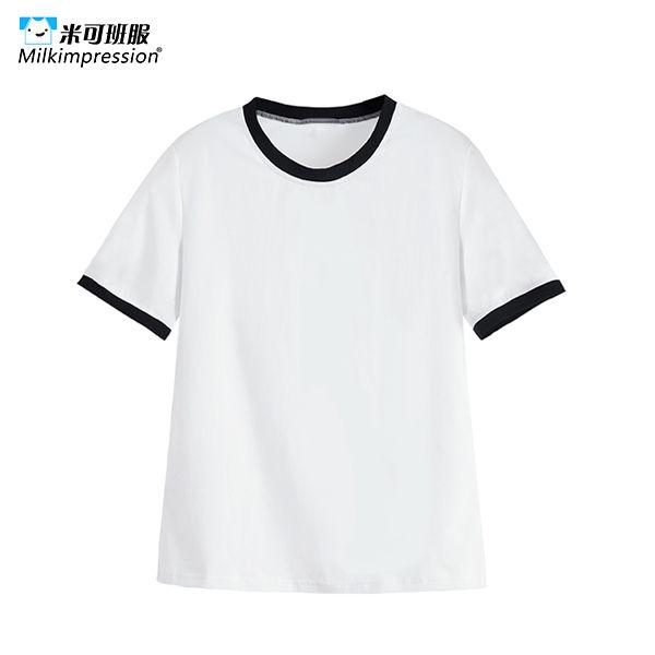 G1201-高档精梳棉圆领撞色边短袖