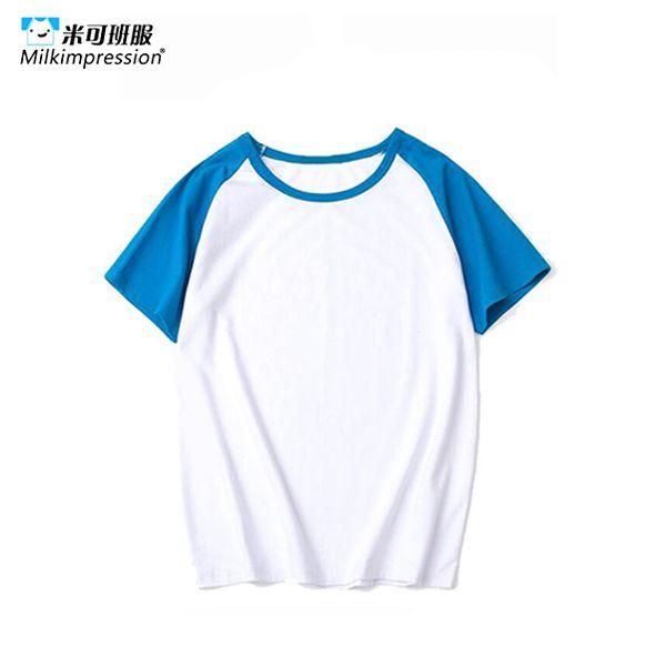 G1201-儿童款纯棉插肩短袖