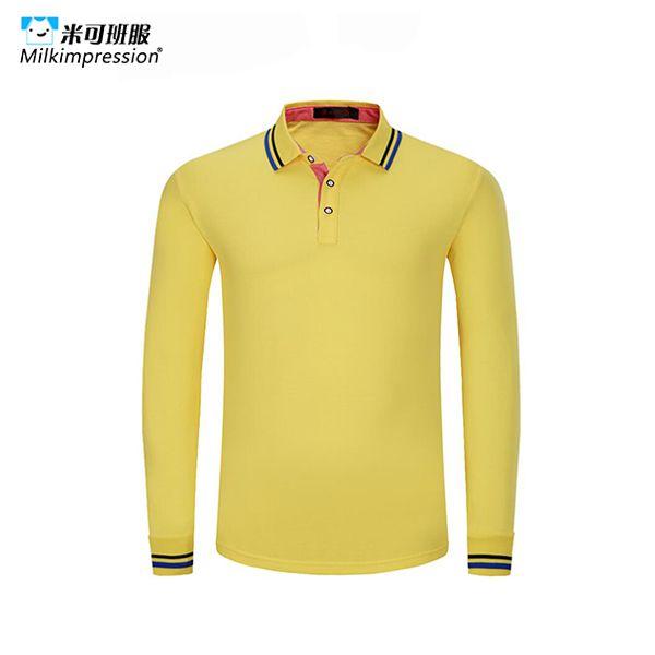 ZD1611-长袖Polo衫定制