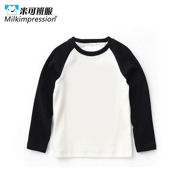 G1201-儿童纯棉插肩长袖