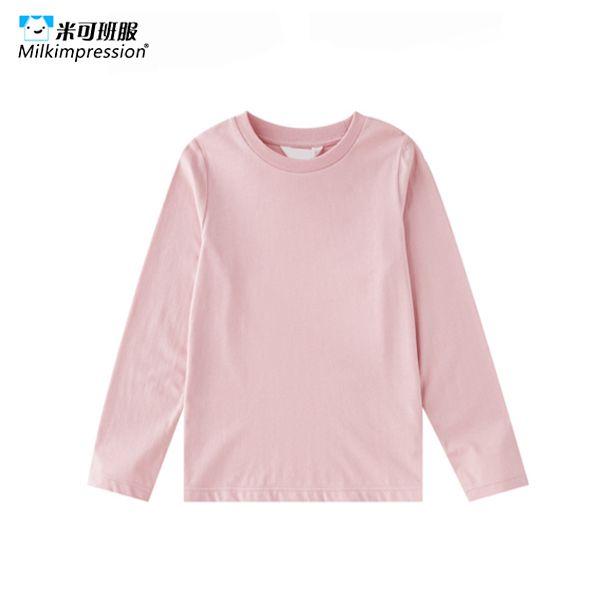 G1201-儿童圆领纯色长袖