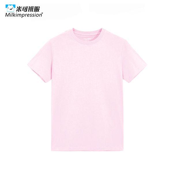 JP1101精品棉纯色短袖