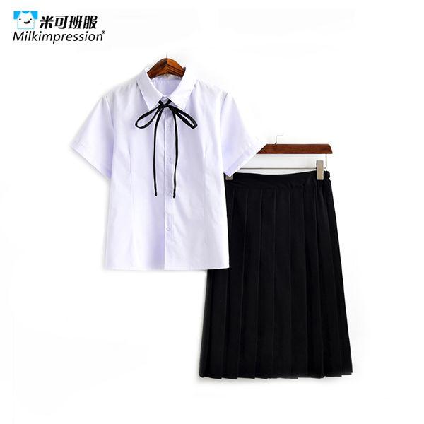 TZ-时尚衬衫背带套装