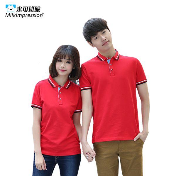ZP-1386POLO衫有领撞色翻领t恤