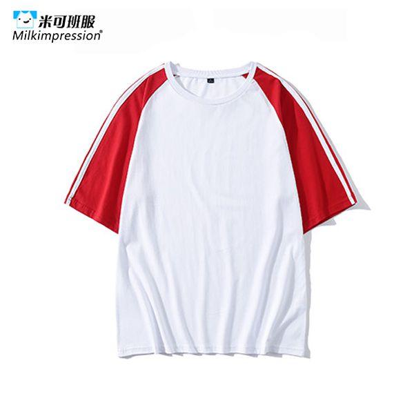 CM1301-高档纯棉插肩竖条中袖