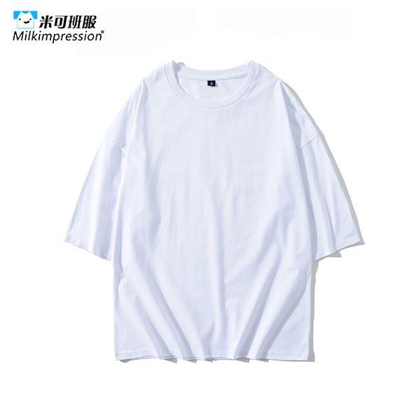 CM1308-高档纯棉纯色中袖