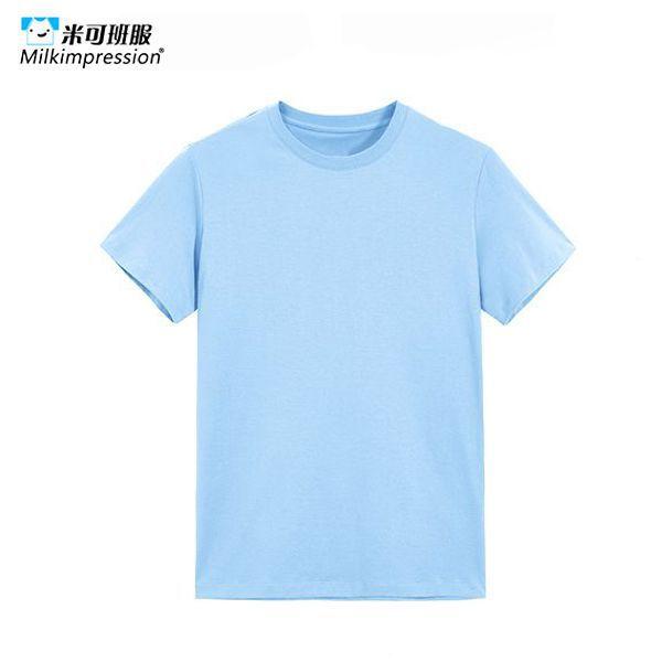 G1201-冰爽棉纯色圆领短袖