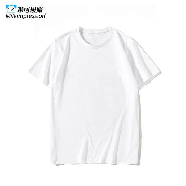 H1401 精梳棉圆领短袖T恤  班服 ...