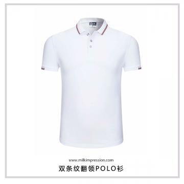 ZD1501-双条纹翻领polo