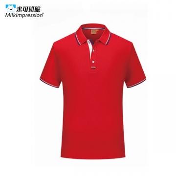 mk03-高级纤维领口拼接色POLO衫