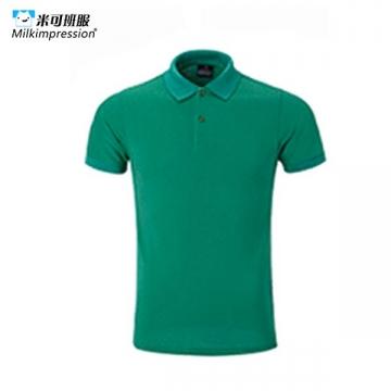 mk05-纯色POLO衫